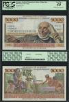 Reunion, Caisse Centrale de la France dOutre Mer, 5000 francs, serial numbers E.11 823, 1947-1949, m