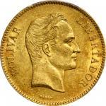 1886年委内瑞拉100玻利瓦尔金币。加拉加斯造币厂 。VENEZUELA. 100 Bolivares, 1886. Caracas Mint. PCGS MS-61 Gold Shield.