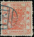 叁分银, 鲜朱红色[4], 旧票, 下左票值框多一半月形线, 销完整蓝色北京中文戳; 票角齿位虽有些微破损, 但不会减低这枚著名变体票的收藏价值.