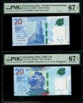 2018年香港纸钞趣味号一组3枚,包括渣打银行20元、汇丰银行20及50元,编号AH259259、AY806608及AP525525,均PMG 67EPQ