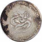新疆喀什造宣统元宝伍钱银币。 (t) CHINA. Sinkiang. 5 Mace (Miscals), AH 1329 (1911). PCGS Genuine--Environmental Da