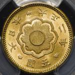 """日本 新五圆金货 New type 2Yen 大正2年(1913) PCGS-UNC Detail""""cleaned"""" 洗浄、スクラッチ AU"""