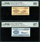中国人民银行第二版人民币一套15枚,包括1953年1,2及5分(长号)、1及2分(罗马号)、1,2及五角、1,2,3,5及10元,及1956年1及5元(海鸥水印),首3枚PMG 66EPQ, 67EP