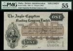 Anglo-Egyptian Banking Corporation Limited, Malta, specimen £1, 1 October 1886, serial number 0001-2