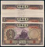 24年交通银行德纳罗壹圆10枚