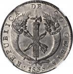 COLOMBIA. 1835-RS 8 Reales. Bogotá mint. Restrepo 158.4var. White metal restrike. MS-63 (NGC).