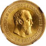 RUSSIA. 5 Rubles, 1889-(AT). St. Petersburg Mint. Alexander III. NGC MS-65.
