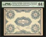 IRANIAN AZERBAIJAN. Autonomous Government. 50 Tomans, ND (1946). P-S106r. Remainder. PMG Choice Unci