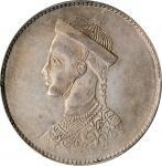 四川省造光绪帝像卢比一期 PCGS AU 55 CHINA. Szechuan-Tibet. Rupee, ND (1911-33). Chengdu Mint.