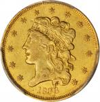 1836 Classic Head Half Eagle. McCloskey-2. Second Head, Large Close Date, Large 5. EF Details--Clean