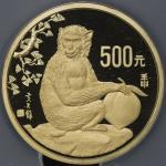 1992年壬申(猴)年生肖纪念金币5盎司 NGC PF 69