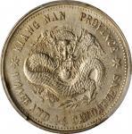 江南省造己亥一钱四分四厘普通 PCGS MS 62+ CHINA. Kiangnan. 1 Mace 4.4 Candareens (20 Cents), CD (1899)