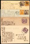 1916-25年中国寄日本明信片4件,均贴帆船邮票,销各地邮戳,片背内容为北京午门,上海外滩,庐山寺院等内容,其中两件为银盐照片版片,整体保存完好,请预览