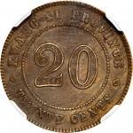 广西省造民国十年贰毫铜质 NGC AU 58