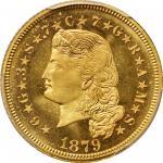 1879年4美元金币 PCGS Proof 67