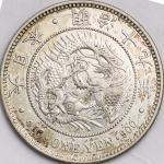 日本 (Japan)新1円銀貨(大型) 明治19年(1886年) 前期 右丸銀打 JNDA-近10… / New type 1 Yen Silver Large size Early Variety