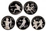 1993年至1994年国际奥林匹克运动会100周年纪念银币全套五枚,均为精制,面值10元,重量27克,成色90%,均附原盒及证书