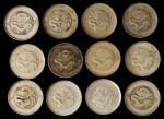 云南省造光绪元宝三钱六分一组12枚 极美 CHINA. Yunnan. Group of 3 Mace 6 Candareens (50 Cents) (12 Pieces), ND (1911)