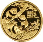 1990年熊猫纪念金币12盎司 NGC PF 69