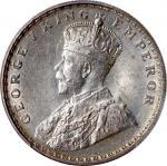 1919-C印度卢比银币,PCGS MS63