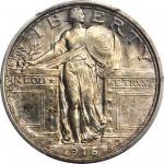 1916 Standing Liberty Quarter. AU-58 (PCGS).