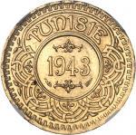 TUNISIE Mohamed Lamine Bey (1943-1957). Module de 100 francs 1943 - AH 1363, Paris.