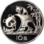 1985年熊猫纪念银币27克 NGC PF 69
