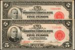 PHILIPPINES. Lot of (2) Philippine National Bank. 5 pesos, 1937. P-57. About Uncirculated.