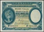 1935年香港上海汇丰银行壹圆,PMG66EPQ,香港纸币
