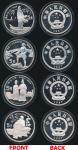 1987年中国杰出历史人物(第4组)纪念银币22克全套4枚 完未流通