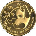 1985年熊猫纪念金币1盎司 NGC MS 68