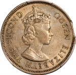 Hong Kong, copper nickel 50 cents, 1963-H, MINT ERROR, clipped planchet, PCGS AU58, #42243476.