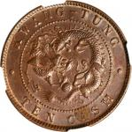 CHINA. Kwangtung. 10 Cash, ND (1900-06). NGC MS-62 BN.