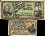 1884年墨西哥 25 分及1 比索。MEXICO. Fabrica del Tunal. 25 Centavos & 1 Peso, 1884. P-Unlisted. Very Fine.