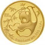 1985年熊猫纪念金币1盎司 完未流通