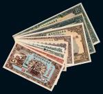 民国七年、十五年吉林永衡官银钱号样票一组九枚