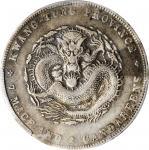 广东省造光绪元宝七钱二分普通 PCGS VF 35 CHINA. Kwangtung. 7 Mace 2 Candareens (Dollar), ND (1890-1908)