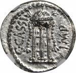 CASSIUS LONGINUS. AR Denarius (3.68 gms), Smyrna Mint, Legate Lentulus Spinther, ca. 42 B.C.