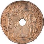 18961分试作样币。