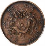 湖南省造光绪元宝当十铜元。(t) CHINA. Hunan. 10 Cash, ND (1902-06). PCGS EF-40 Gold Shield.