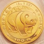 1983年熊猫纪念金币1盎司 完未流通