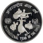 India - Republic & Miscellaneous,INDIA: AR 100 rupees, 1981-B, KM-277, International Year of the Chi