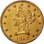1853 Liberty Head Eagle. EF-45 (PCGS).
