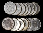 Lot of (15) 1878-S Morgan Silver Dollars. Average MS-60 to MS-62.