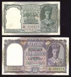 Reserve Bank of India, 5 rupees, ND (1947), red prefix D/85, green, 10 rupees, green prefix B/98, pu