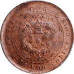 浙江省造大清铜币丙午浙十文地方龙KIIO PCGS MS 63 CHINA. Chekiang. 10 Cash, CD (1906).