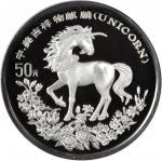 1994年麒麟纪念银币5盎司 PCGS Proof 68