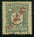 Macao  Stamp  1914 Macau ½ avo Green Postage due, with INVERTED local REPUBLICA, used with part hex