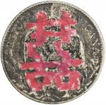 CHOPMARKED COINS: MEXICO: Republic, AR 8 reales, 1893-Go, KM-377.8, assayer RS, with Chinese xixi  (