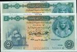 EGYPT. National Bank of Egypt. 5 Egyptian Pounds, 1952. P-31s.Specimen. Extra Fine.